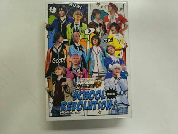 【中古】【Blu-ray】2.5次元 ダンスライブ「ツキウタ。」ステージ Tri ! SCHOOL REVOLUTION! 限定版
