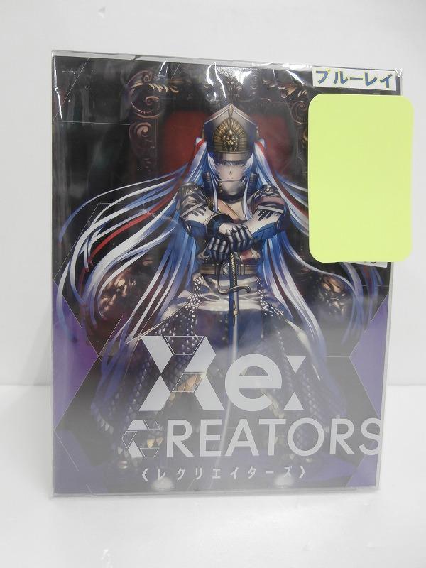 【中古】【Blu-ray】 レクリエイターズ 全8巻セット