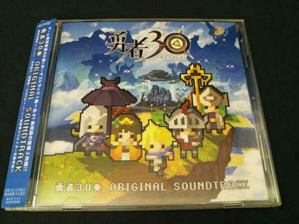【ファッション通販】 【中古】【CD】勇者30 ORIGINAL ORIGINAL SOUNDTRACK SOUNDTRACK, びたみん農園:a784faf9 --- claudiocuoco.com.br