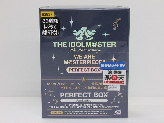 "THE IDOLM@STER 9th ANNIVERSARY WE ARE M@STERPIECE!! Blu-ray ""PERFECT BOX""【完全生産限定】【Blu-ray】 アイドルマスター 【中古】【アニメDVD・BD】【金沢本店 併売品】【600387Kz】"