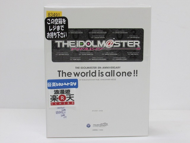 THE IDOLM@STER 5th ANNIVERSARY The world is all one!! Blu-ray BOX 《初回生産限定版》  アイドルマスター 【中古】【アニメDVD・BD】【金沢本店 併売品】【600394Kz】