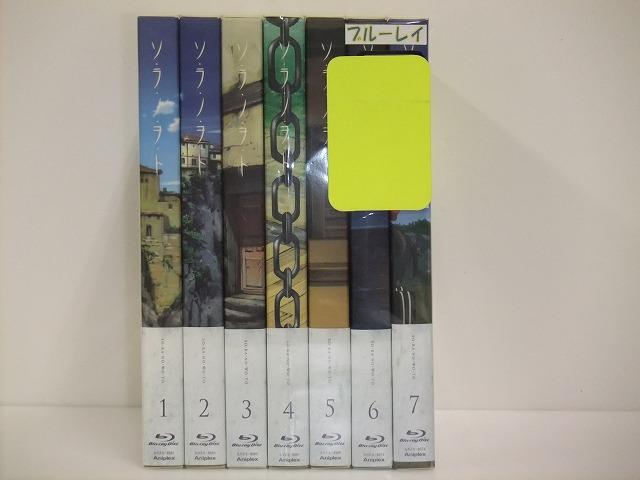 【中古】【Blu-ray】ソ・ラ・ノ・ヲ・ト 完全生産限定版 全7巻セット