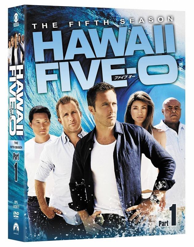 Hawaii Five-0 シーズン5 DVD-BOX 1.2セット 【中古】【映画DVD・BD】【金沢本店 併売品】【500628Kz】
