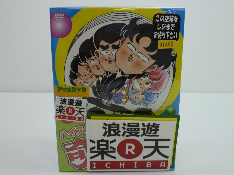 ハイスクール!奇面組 DVD-BOX 2 【中古】【アニメDVD・BD】【金沢本店 併売品】【600735Kz】