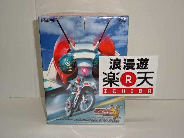 仮面ライダーV3 DVD-BOX 【中古】【映画DVD・BD】【金沢本店 併売品】【401291Kz】