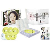 明日の約束 DVD-BOX6枚組 【中古】【映画DVD・BD】【金沢本店 併売品】【5001096Kz】