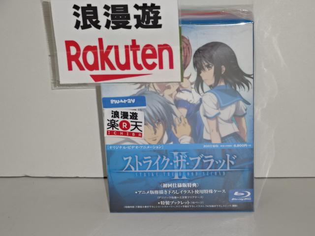 ストライク・ザ・ブラッド OVA 初回仕様版 Blu-ray 全4巻セット 【中古】【アニメDVD・BD】【金沢本店 併売品】【501233Kz】