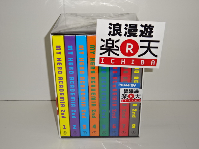 僕のヒーローアカデミア 2nd Blu-ray 全8巻セット 全巻購入特典収納BOX付 【中古】【アニメDVD・BD】【金沢本店 併売品】【501269Kz】