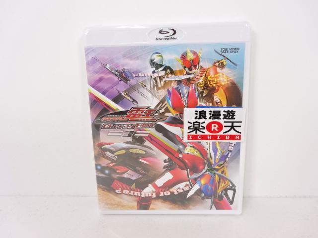 中古 映画DVD BD 金沢本店 併売品 BOX3 0401370Kz Blu-ray 春の新作 仮面ライダー電王 即出荷