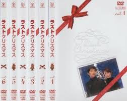 Last Christmas ラストクリスマス 【未開封】【DVD】