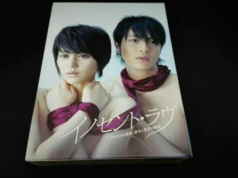 イノセント・ラヴ【DVD】【中古】