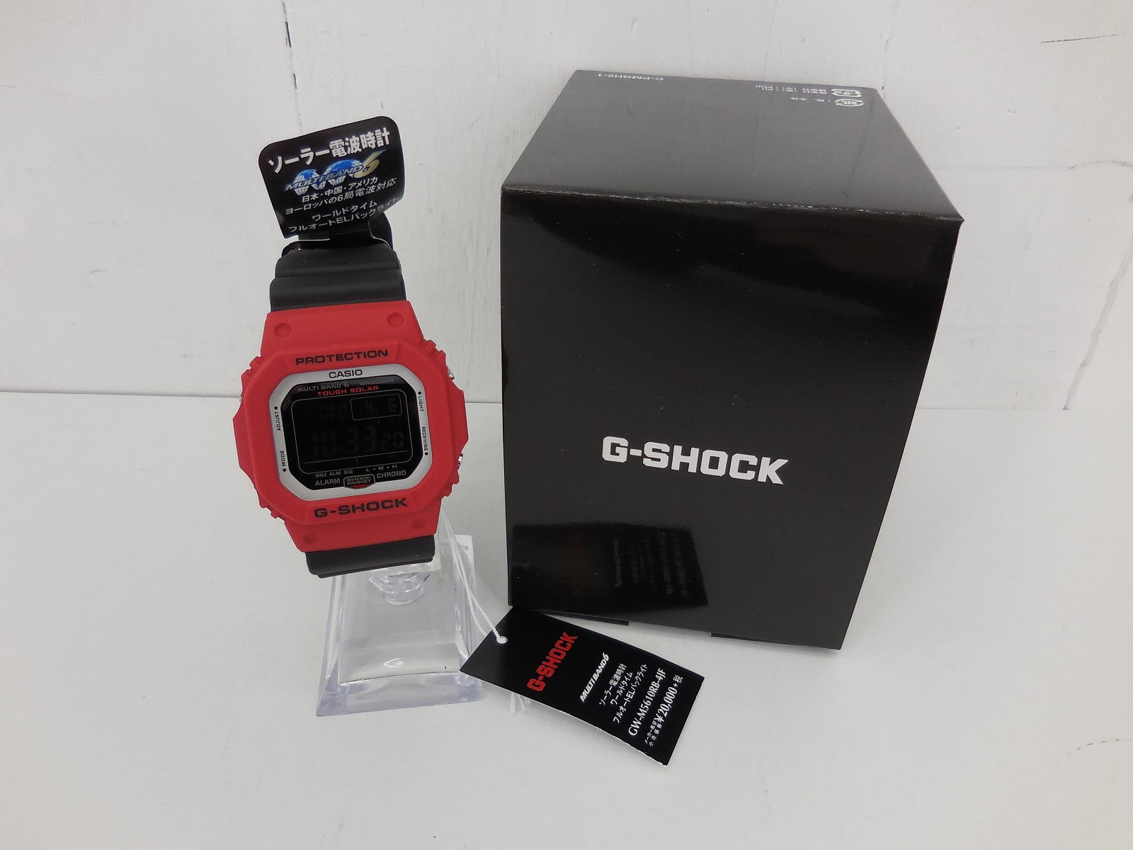 G-SHOCK GW-M5610RB ジーショック 電波ソーラー レッド×ブラック