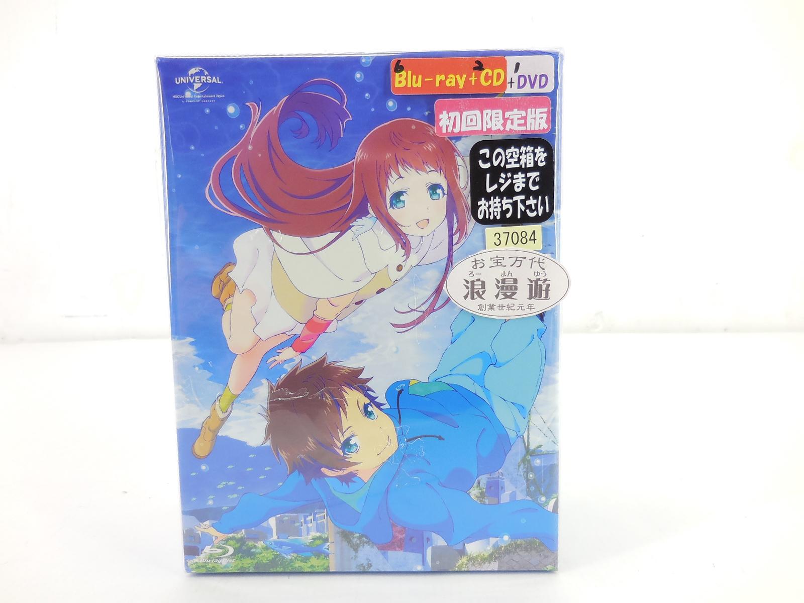 【送料関税無料】 凪のあすから Blu-ray-BOX 初回限定版 【Blu-ray】, BestSelect HORIKOSHI da437f0a