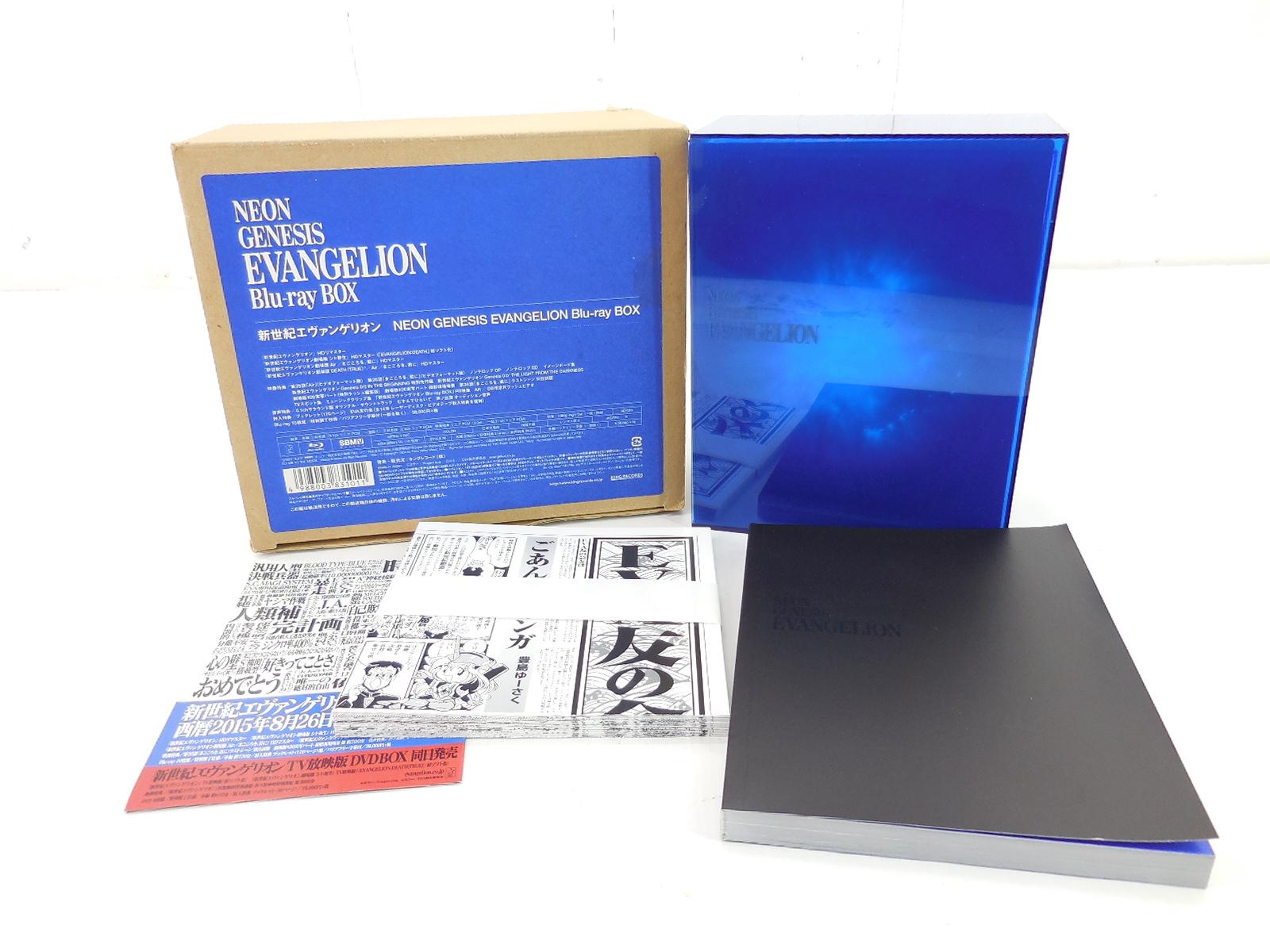 新世紀エヴァンゲリオン NEON GENESIS EVANGELION Blu-ray BOX 【Blu-ray】