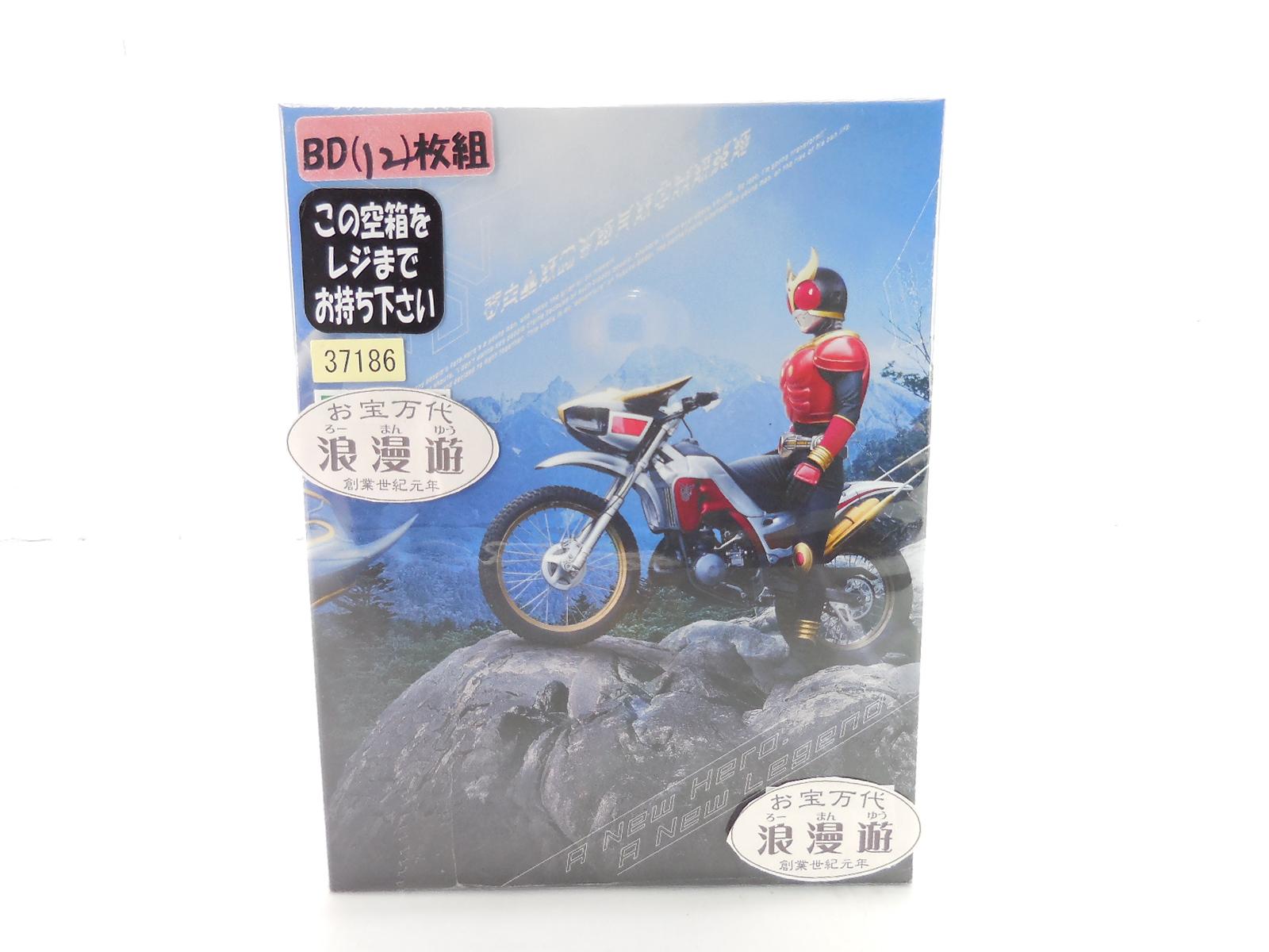 仮面ライダークウガ Blu‐ray BOX 初回生産限定版 全3巻 セット 収納BOX付き 【Blu-ray】
