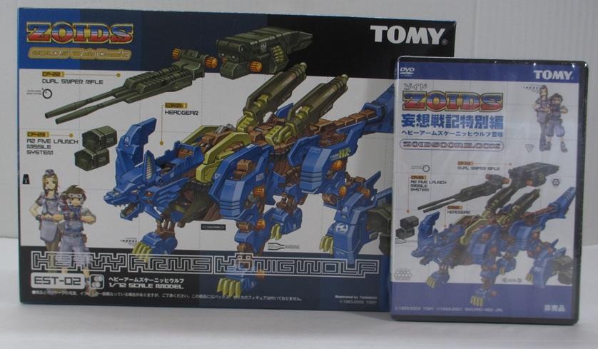 TOMY ZOIDS EST-02 ヘビーアームズケーニッヒウルフ DVD付き
