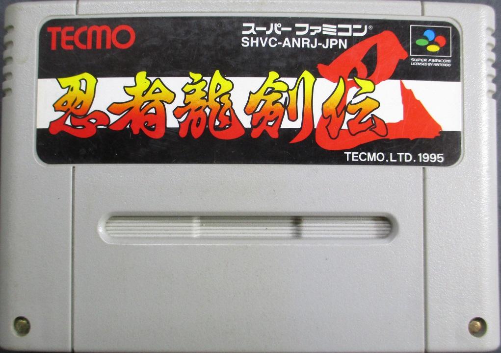 SFC スーパーファミコン忍者龍剣伝 巴ソフトのみ