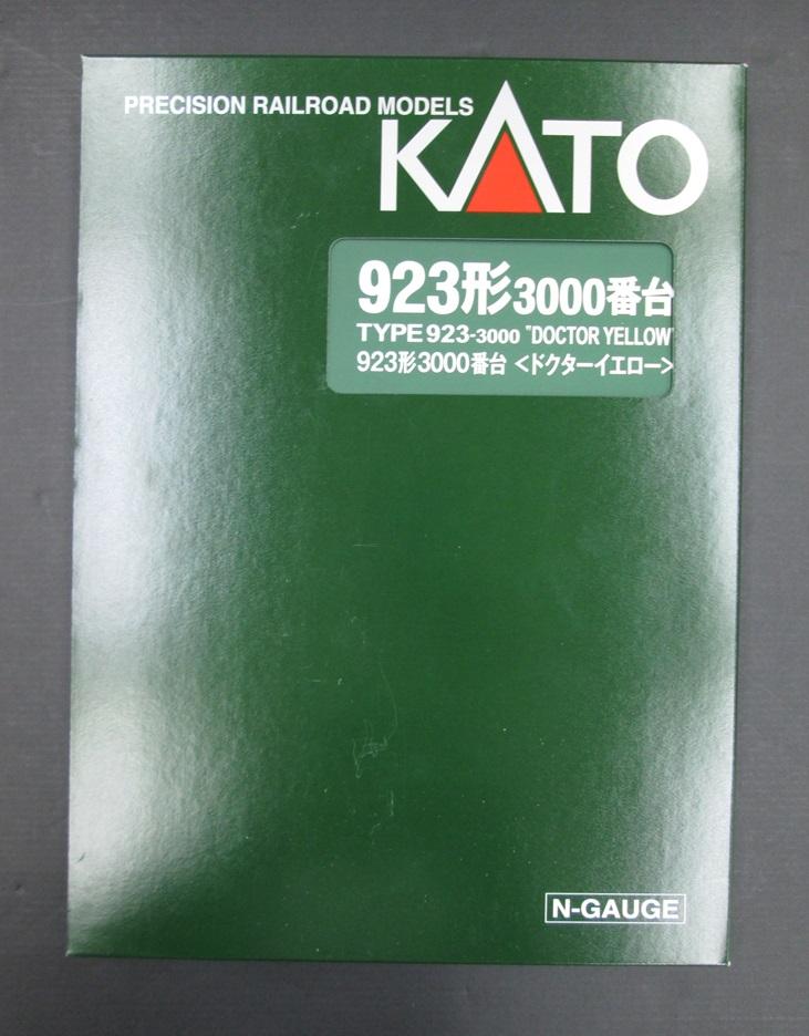 KATO Nゲージ 923形 3000番台「ドクターイエロー」 基本+増結 7両セット 10-896 10-897
