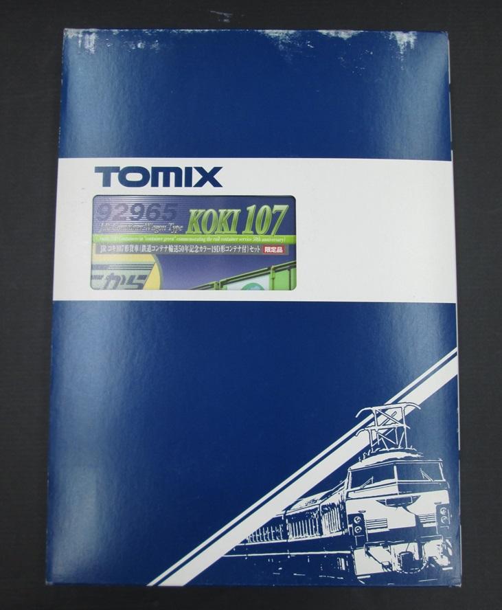 TOMIX Nゲージ JR コキ107形貨車(鉄道コンテナ輸送50年記念カラー 19D形コンテナ付)セット 限定品 92965