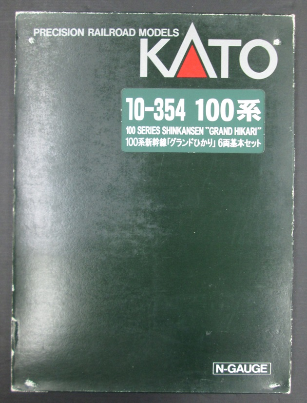 KATO Nゲージ 100系 新幹線電車 グランドひかり 6両基本セット 10-354