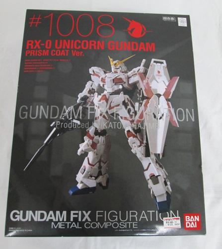 BANDAI GUNDAM FIX FIGURATIONMETAL COMPOSITE ユニコーンガンダム プリズムコートVer.