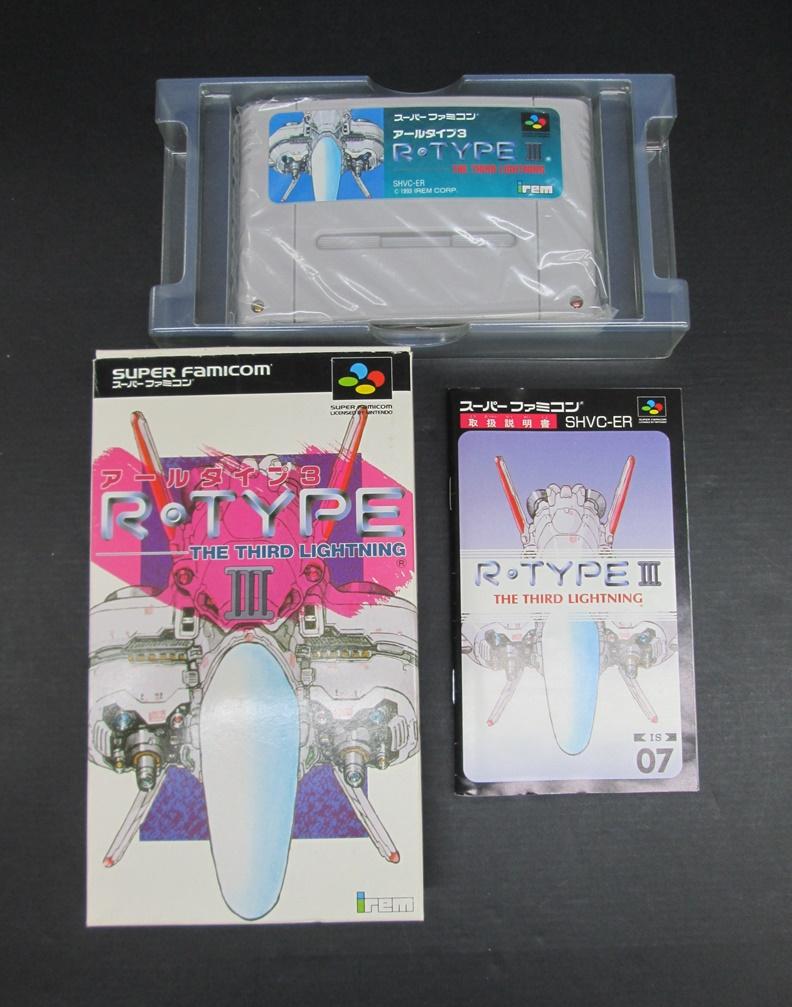 SFC用ソフト R-TYPE 3