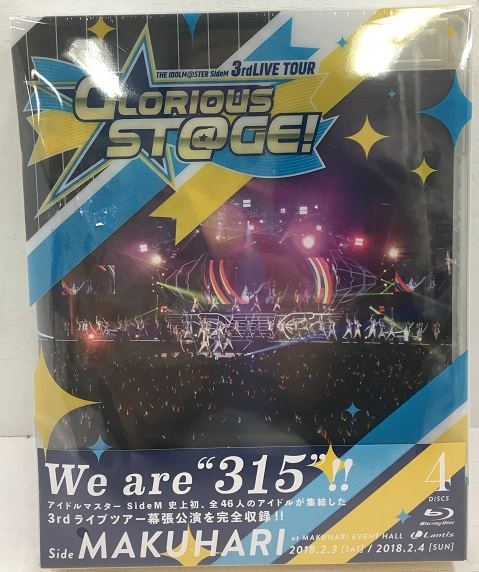 THE IDOLM@STER SideM3rdLIVE TOUR ~GLORIOUS ST@GE~LIVE Blu-ray Side MAKUHARI【Blu-ray】 未開封品