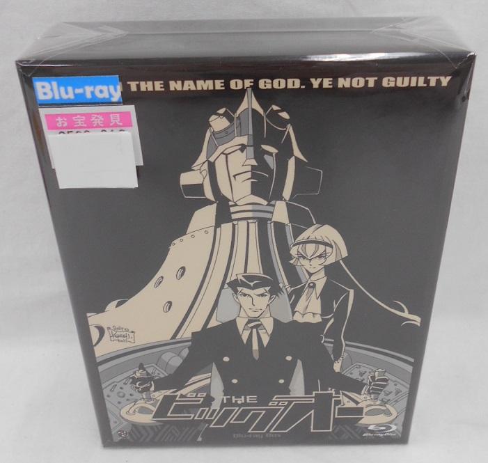 THE ビックオーBlu-ray BOX