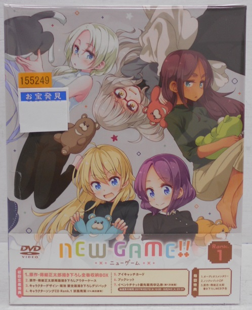 NEW GAME!!DVD全6巻
