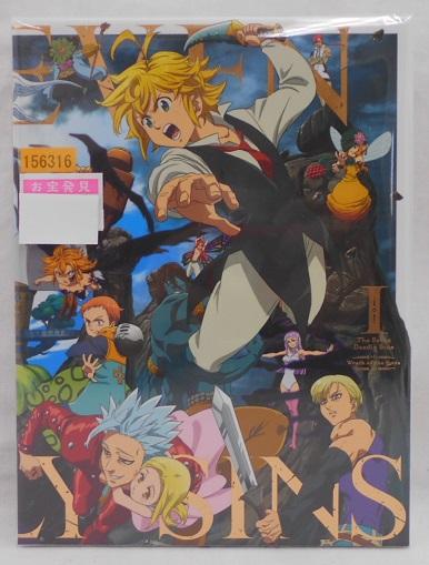 七つの大罪 神々の逆鱗Blu-ray BOX