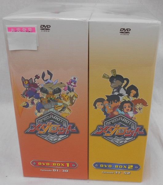 メダロット DVD-BOX 全2BOXセット