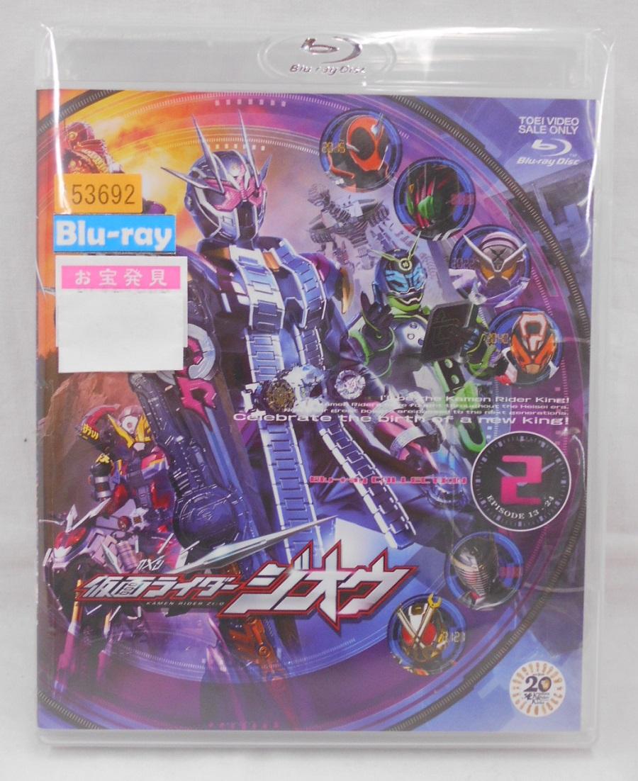 仮面ライダージオウBlu-ray Collection 2