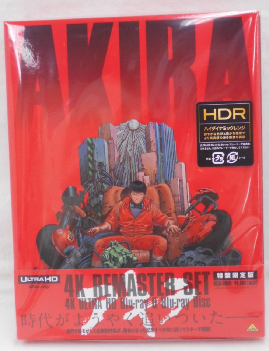 AKIRA ULTRA HD Blu-ray4K REMASTERSET