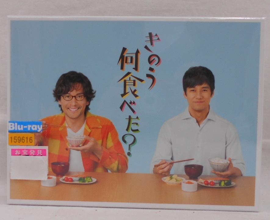 きのう何食べた?Blu-ray BOX