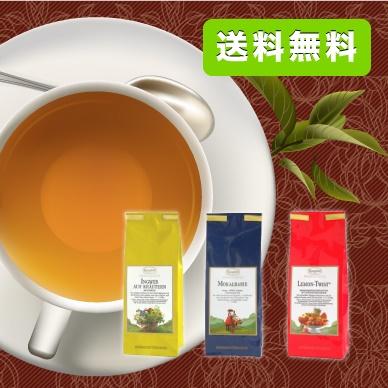 お好みのロンネフェルト紅茶 ハーブ茶を40種類のメニューから3つ選べます ロンネフェルト 紅茶 ハーブ3種類フリーチョイス 送料無料 定形外郵便またはメール便使用 クレジット決済 買収 SALENEW大人気! 各6g