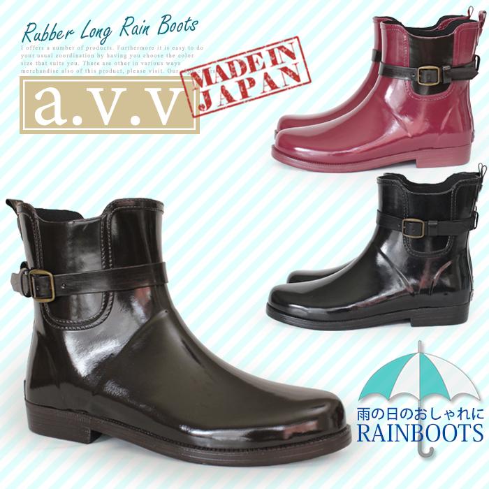 a.v.v/日本製造/made in japan雷恩長筒靴女士高筒靴ROOM9/雨的日也是漂亮的/長/簡單的/鞋跟橡膠長筒靴雨的日
