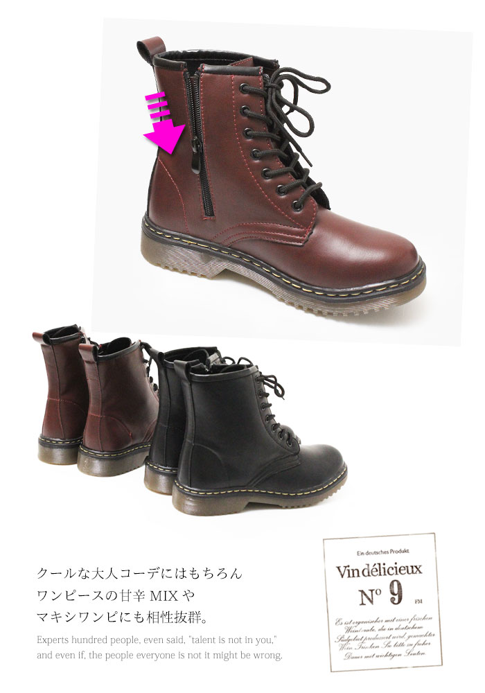 << S, a medium size-limited special price!>> Volume sole race up bootie le-4234-c