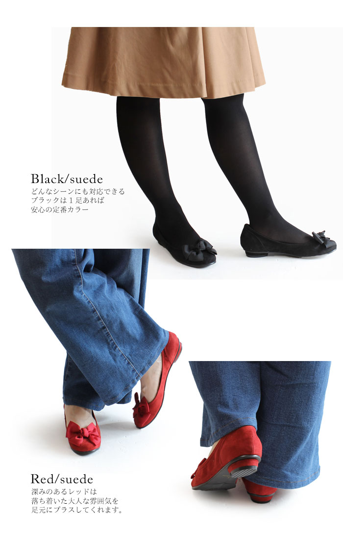 05f1c3f4dbc Big Ribbon pettanko pettanko hurt Ballet pumps to run pumps round toe low  heel round toe suede already walkable wide black wedding without a large  size sz- ...