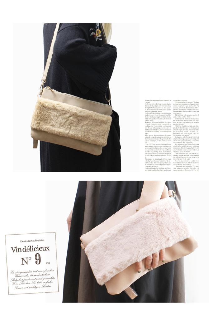 Fur belt clutch shoulder bag lady's lovely mature 2way sb-621-1342