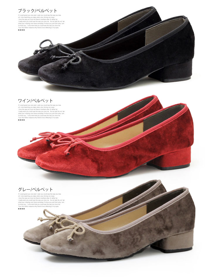 << the special price only for velvet materials!>> Square toe ribbon pumps ballet shoes sz-2502-c