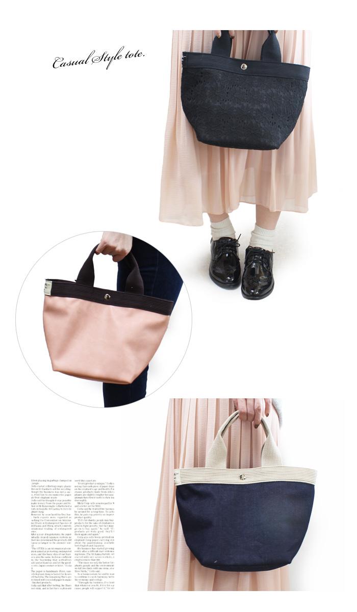sb-620-8412 where Mignon tote bag Lady's handbag is lovely mature