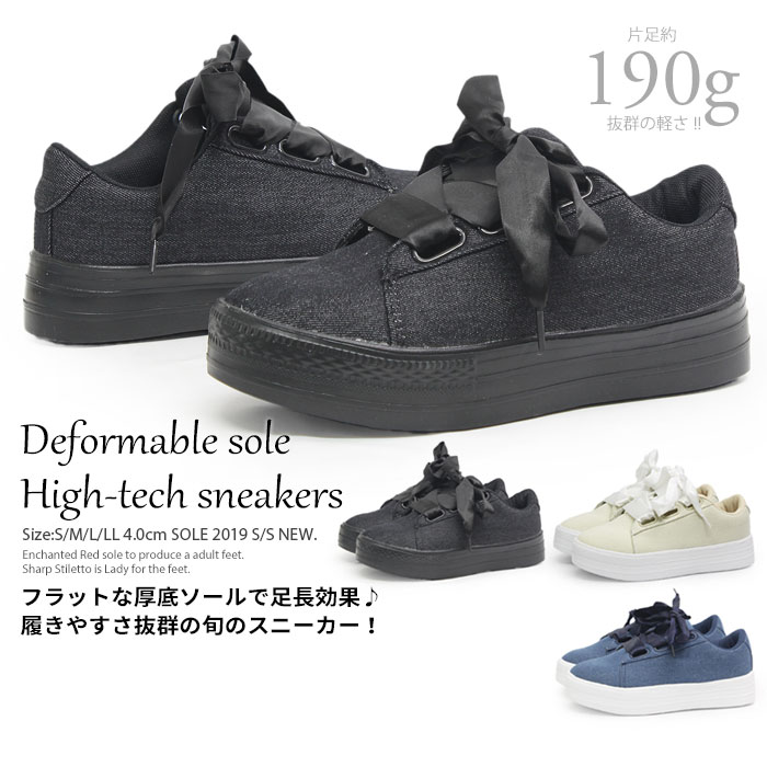 pretty nice f7817 b1f89 Lightweight flat sole thickness bottom low-frequency cut sneakers Lady's  ribbon low heel tk-802