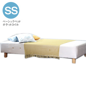 【送料無料】【日本製】ベーシックベッドポケットコイルSS(90cm)サイズ日本製足付マットレスベッド【BED ベッド ベット 脚付きマットレス ベッドマットレス ベットマットレス セミシングルサイズ】