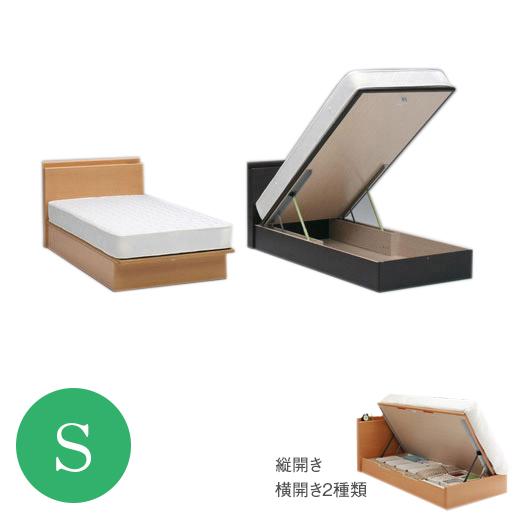 【送料無料】跳ね上げ式ベッド ネイビスK宮付シングルベッド 大収納リフトアップベッド縦開きor横開き レギュラータイプ