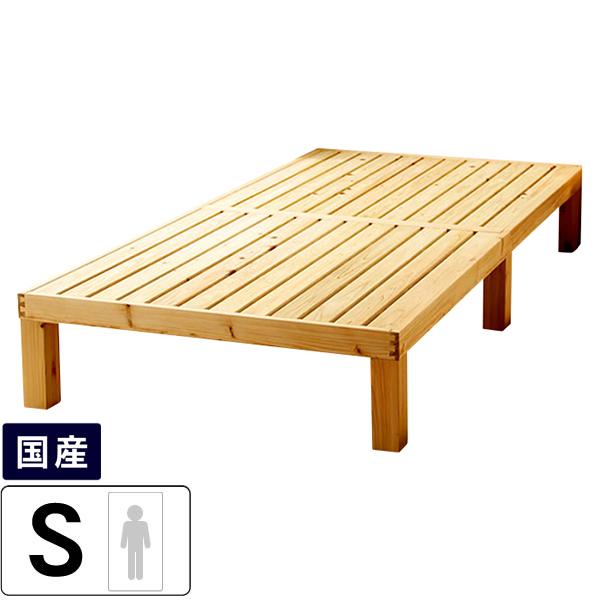 広島の家具職人が手づくりNB01 ひのきのすのこベッド(ヘッドレス)フレームのみシングルサイズ