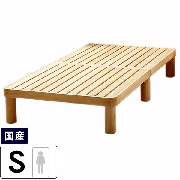 ★6時間限定 P10倍★広島の家具職人が手づくりNB02 桐のすのこベッド(ヘッドレス)フレームのみシングルサイズ