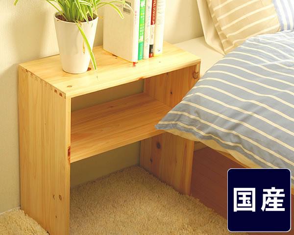 ★6時間限定 P10倍★広島の家具職人が手づくりNB01 ひのきのナイトテーブル