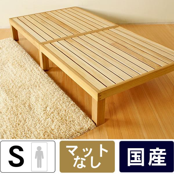 ★6時間限定 P10倍★広島の家具職人が手づくりNB01 桐のすのこベッド(ヘッドレス)フレームのみシングルサイズ