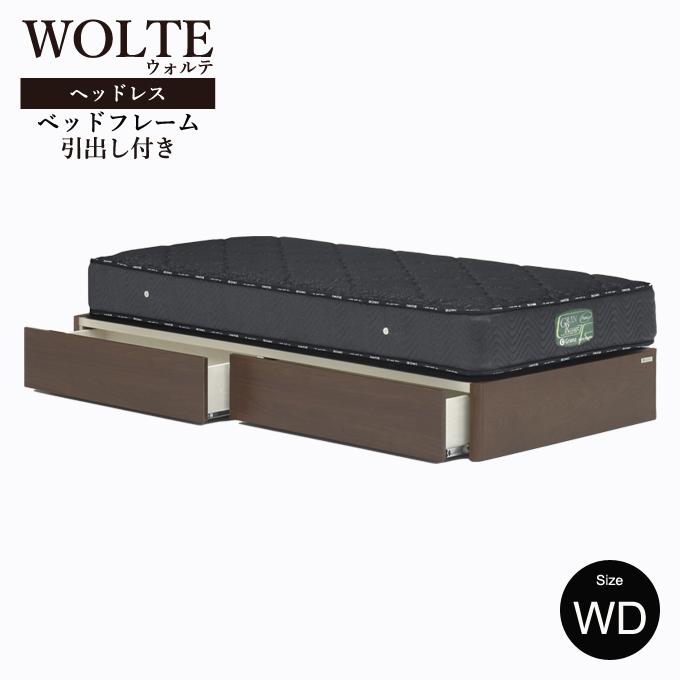 【52H限定P5倍】【フレームのみ】Granz グランツ WOLTE(ウォルテ) 引出し付き ヘッドレスワイドダブルサイズ フレームのみダークブラウン
