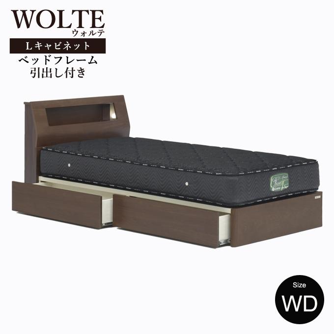 【フレームのみ】Granz グランツ WOLTE(ウォルテ) 引出し付き Lキャビネットワイドダブルサイズ フレームのみダークブラウン